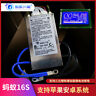 100A 7S~16S 8S 10S 13S Li-ion LiFePO4 Battery PCB BMS Protection Bluetooth + LCD