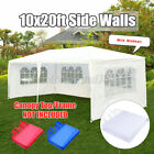 1Pcs Canopy Side Wall Gazebo Shelter Sunshade For 10x20ft EZ Party Tent Outdoor