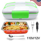 12v/110v Portable Electric Heating Lunch Box Food Heater Bento Warmer Container