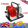 More images of 1 Petrol Water Pump 2 STROKE ENGINE Booster Pump High Power Pump 43CC UK