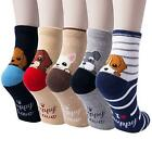 5 Pairs Womens Cute Animal Socks Dog Cat Fun Cotton Casual Crew Funny Socks New