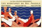 French Vintage Poster.Swim Team.House Home wall art Decor Interior design.823i