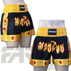 muay thai shorts yellow  with red stars S - M - L - XL