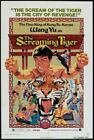 SCREAMING TIGER 01 VINTAGE B-MOVIE REPRODUCTION ART PRINT A4 A3 A2 A1