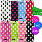 NEW STYLISH POLKA DOTS CASE COVER FITS HTC ONE X FREE SCREEN PROTECTOR