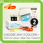 CND Shellac Nail Starter Kit- 5 Pieces + CND UV LAMP Manicure Set Gel FREE GIFTS