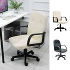 Swivel Executive Office PC Chair PU Leather Computer Desk Furniture Chairs Seat
