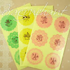 Novelty Seal Stickers Shabby Chic Deco Craft Card Making PVC Sticker Birds Lace