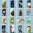 HM01 NEW for iPhone Japanese Anime Studio Ghibli Japan Hard Mobile  Phone Case