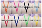 Neck Strap Lanyard 8 colours Safety Breakaway Clip for ID Card Holder 10pk