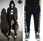 Black Cotton Unisex SWAG DOPE DXPE CHEF #99 Casual Pants HIP POP RAP Bottoms