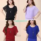 Casual Women Round Neck Batwing Short Sleeve Chiffon Blouse Shirt Top S - 3XL