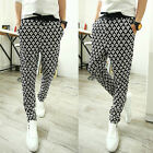 Men's Fashion Triangular Lattice Print Casual Harem Pants Sweat Pants Trousers