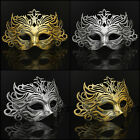 New Roman Gladiator Mens Venetian Filigree Masquerade Mask Halloween Fancy Dress