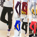 New Women Baggy Jogger Yoga Sweat Lounge Gym Sports Pants Trousers Candy Colors