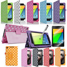 Polka Dot Smart Leather Stand Fold Case Cover for Google Nexus 7 7.0 2nd Gen FHD