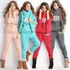NEW WOMENS TRACKSUIT JOGGING BOTTOMS LADIES SWEATSHIRT TOPS HOODIES +VEST +PANTS