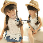 Summer Baby Girls Child Kids Princess Pure White Flower Lace Vest Shirt Top 2-7Y