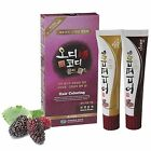 odicodi gold su& korea natural plant extract hair dye tube type No hair damage
