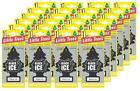 Little Trees Black Ice Tree Air Freshener Home car Scent 6 12 24 48 96 144pc