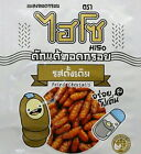 SNACK INSECT LIVE WORMS CHRYSALID  PUPA LARVA INSECT FRIED CRISPY NATURAL FOOD