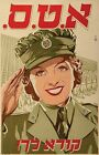 Vintage Israeli Womens Army Recruitment Poster A3 Print