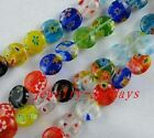 Millefiori Glass Mixed Flat Spacers 8mm,10mm,12mm,14mm,16mm P229-P233