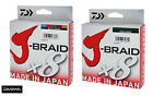 NEW DAIWA J-BRAID X8 FISHING LINE 300m SPOOL ALL COLOURS AND BREAKING STRAINS