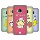 HEAD CASE DESIGNS YUMMY DOODLE HARD BACK CASE FOR HTC PHONES 1