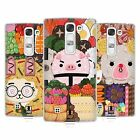 HEAD CASE DESIGNS KAWAII KYARABEN SOFT GEL CASE FOR LG PHONES 2