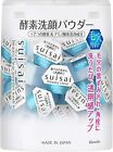 Kanebo Suisai Beauty Clear Enzyme Cleansing Powder 15 or 32 cubes