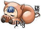 Chinese Horoscope Anime Year of the Pig Decal / Sticker