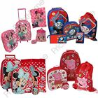 KIDS 5 PIECE LUGGAGE SET MINNIE MOUSE THOMAS THE TANK ENGINE OFFICIAL FREE P+P