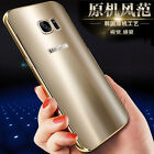 Luxury Aluminum Metal Frame Protective Case Skin Cover For Samsung Galaxy Phones