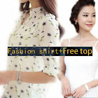 Fashion Women Chiffon T Shirt Floral Print Long Sleeve Blouse + Casual Vest Tops