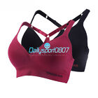DS Cycling Underwear No Trace / Rim Running Yoga Sports Bra Sports Vest Kaifu