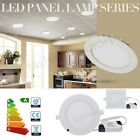 1/10X Dimmable LED Recessed Ceiling Panel Down Light Ultraslim Round AC85V~265V