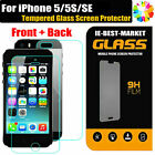IEM Front+Back Tempered Glass Film Screen Protector Guard For iPhone 5 / 5S / SE