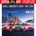 Kid Ride-On Car Electric Licensed Mercedes-Benz AMG S63 Child Remote Battery Toy