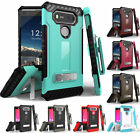 TRI-SHIELD CASE with MAGNETIC KICKSTAND + BELT CLIP HOLSTER + STRAP FOR LG V20