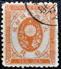 antique Japan postage stamps issued over 100 years ago