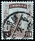 antique Republic of China postage stamps issued in the early 20th century