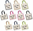 Personalised Jute Bag - Customised Printed Shopper Shopping Tote Canvas Cotton