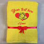 New EMBROIDERED PERSONALISED BATH TOWEL Ideal Gift Set Kids Christening Any Text