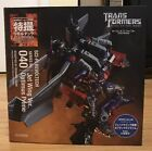 Revoltech TRANSFORMERS Dark of the Moon Jet Wing ver Optimus Prime - Time Remaining: 4 days 7 hours 56 minutes 9 seconds