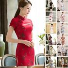 Women Chinese Vintage Floral Cheongsam Qipao Summer Party Dress 13 Styles US HK