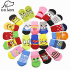 dog puppy cat cotton grip sock clothes stop non slip protective colourf  XL size