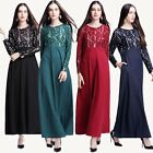 Womens Muslim Kaftan Abaya Jilbab Islamic Long Sleeve Cocktail Ladies Maxi Dress