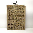 50th Golden Wedding Anniversary Gift Personalised Oak Wooden Plaque Sign
