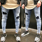 Newly Men's Long Wrinkle Straight Leg Slim Fit Jeans Casual Denim Pants Trousers